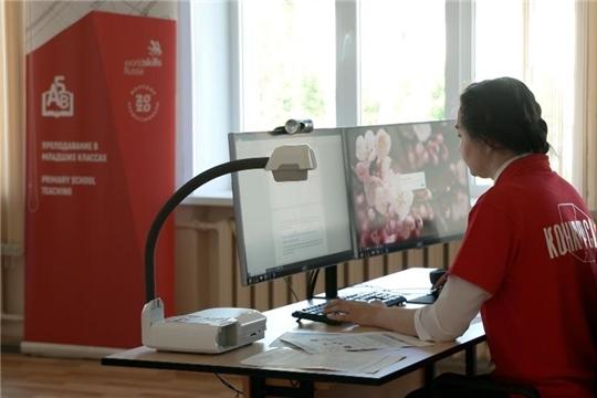 В соревнованиях WorldSkills Russia Николаева Полина  представила Чувашию в компетенции «Преподавание в младших классах»