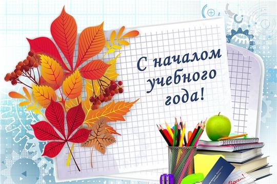 Чебоксарский профессиональный колледж им. Н.В. Никольского поздравляет Вас с праздником!