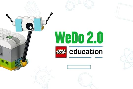 Приглашаем всех желающих, кто хочет научиться робототехнике