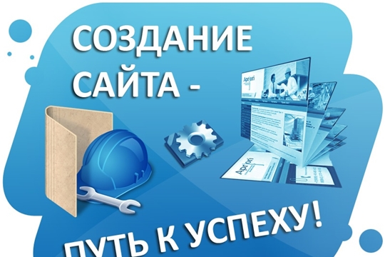 Профессиональный колледж им. Н.В. Никольского запускает курсы повышения квалификации по программе «Технологии Веб-дизайна и разработки»