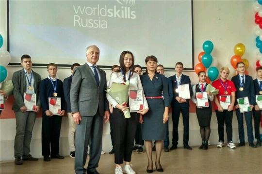 Награждение победителей чемпионата WorldSkills Russia 2020 прошло в рамках телемоста в честь 80-летия системы профессионально-технического образования