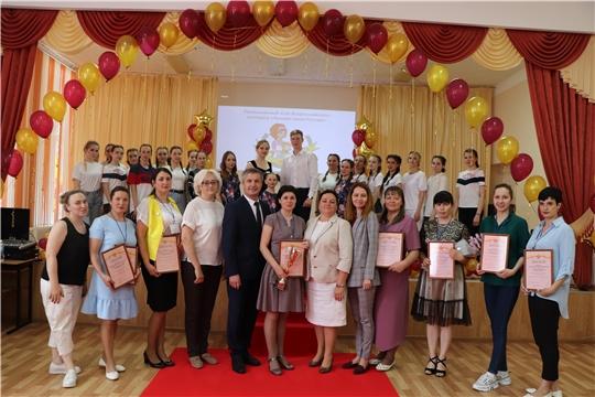 Региональный этап Всероссийского конкурса «Лучшие няни России»