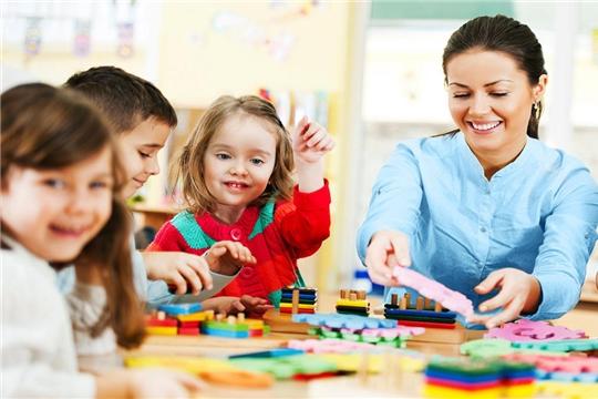 ПРИГЛАШАЕМ на ПЕРЕПОДГОТОВКУ! с 15 октября 2021 года начинается обучение по дополнительной программе профессиональной переподготовки «Дошкольное образование»
