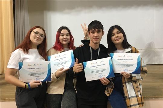 Активисты колледжа приняли участие в Региональном слете волонтеров и координаторов добровольческой деятельности в Чувашской Республике