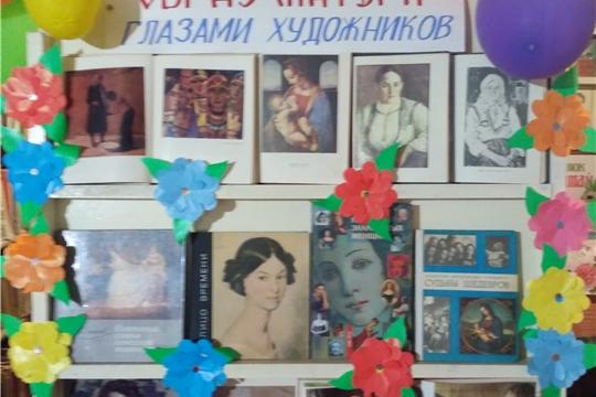Книжная выставка «Образ Матери глазами художников» (Килейкасинский б/п)