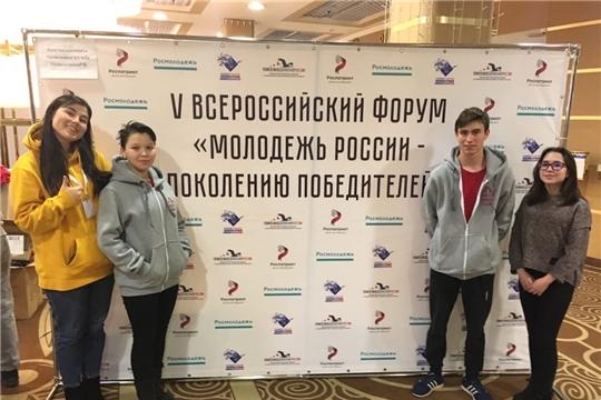 Всероссийский форум «Молодежь России — Поколению Победителей» (Булдеевская с/б)