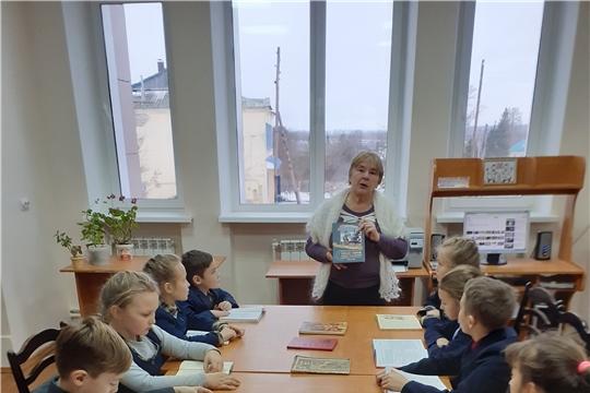 9 декабря в Чурачикской сельской библиотеке отметили День героев Отечества