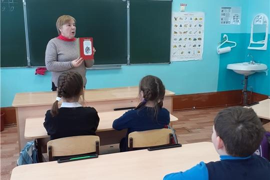 Час памяти «Дети блокадного Ленинграда» (Чурачикская с/б)