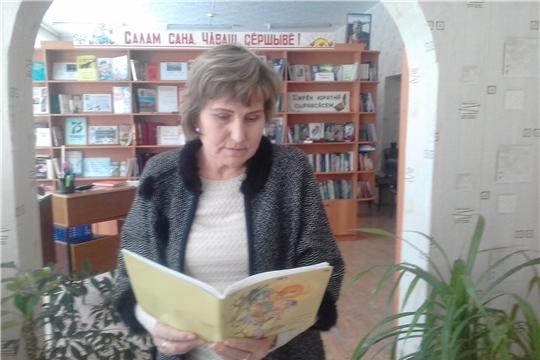 Единый день чтения в Игорварской библиотеке