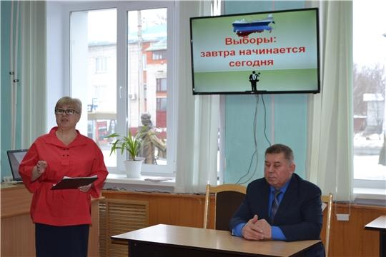 «Выборы: завтра начинается сегодня» встреча с председателем ТИК Цивильского района