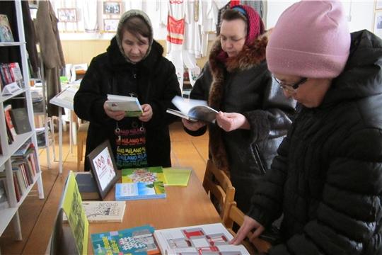 Единый день чтения (Булдеевская с/б)