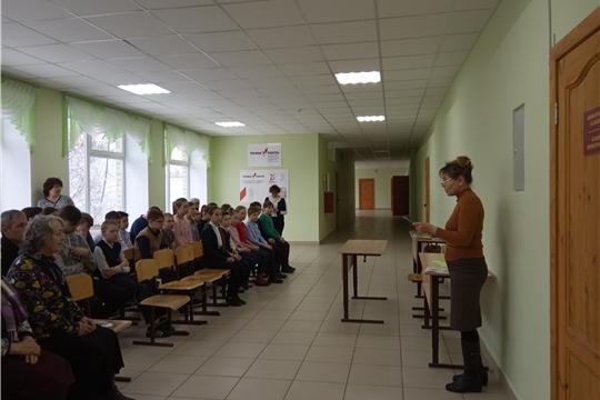 «Православная книга-путь к духовности» (Конарская с/б)