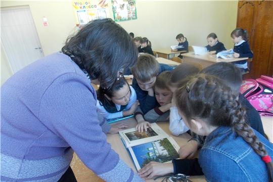 День православной книги (Малоянгорчинская с/б)