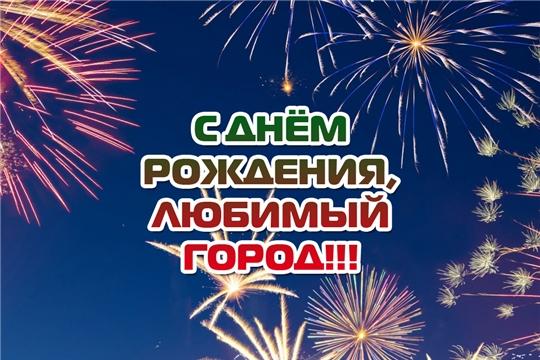"""Виртуальная выставка """"С днем рождения, любимый город"""""""