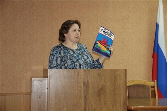 Участие в расширенном заседании антинаркотической комиссии Цивильского района
