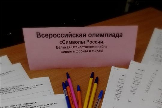 Булдеевская сельская библиотека – участница Всероссийской олимпиады