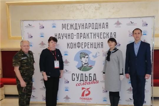 Международная конференция «Судьба солдата: теория и практика архивных исследований» (Булдеевская с/б)