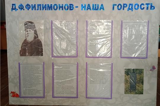 Православный просветитель