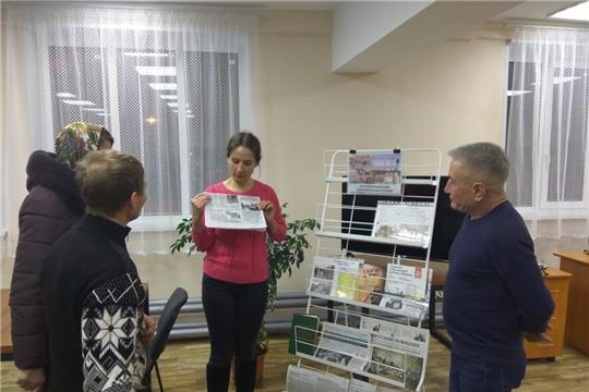 Исторический экскурс «Героические страницы Сурского и Казанского рубежей» (Вурманкасинская с/б)