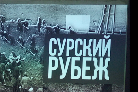 Открытие Года трудовой доблести (Малоянгорчинская с/б)