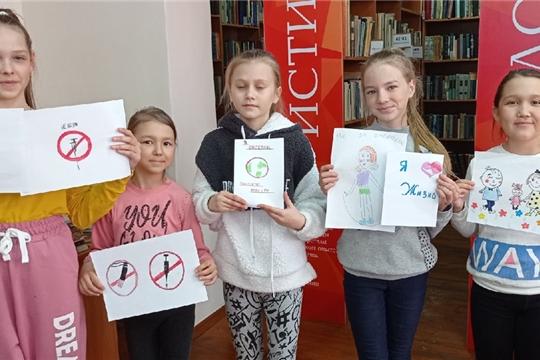 Конкурс рисунков «Мир без наркотиков» в рамках акции «Скажи, где торгуют смертью» (Чурачикская с/б)