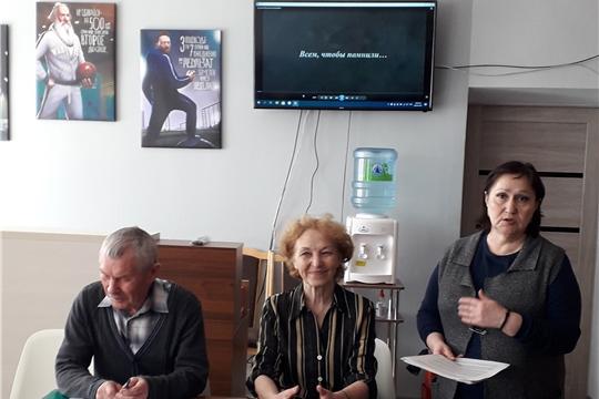 "Весенние встречи клуба ""Домашний очаг"