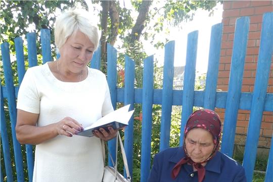 «Книги сами идут к Вам» - посещение на дому (Поваркасинская с/б)