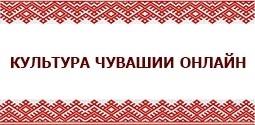 Деятельность учреждений культуры в условиях угрозы распространения новой коронавирусной инфекции (2019-nCoV)