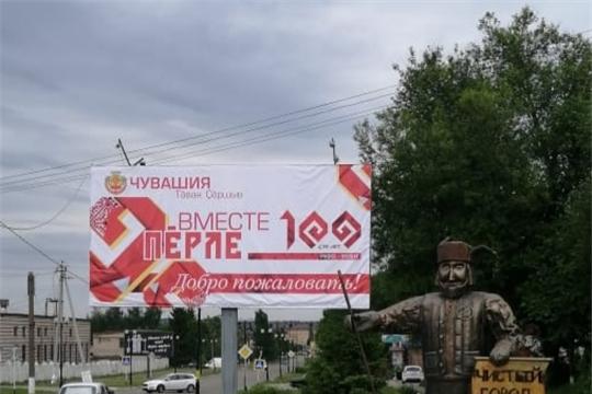 Продолжаются работы по праздничному оформлению района к 100-летию Чувашской автономной области