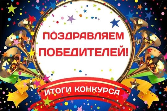 """Итоги районного конкурса """"Играй, гармонь!"""""""