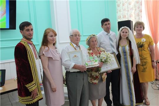 Чествование семей Цивильского района в преддверии Дня семьи, любви и верности