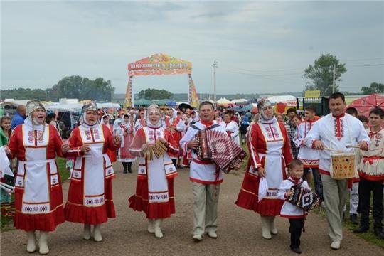 Фольклорный онлайн-фестиваль