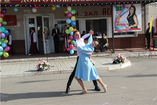 """Праздничный концерт """"День добра и уважения"""""""