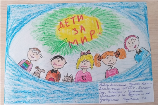 """Районный конкурс рисунков """"ДОБРОволец глазами детей"""""""