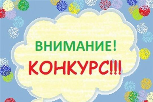 Фестиваль-конкурс фольклора «Чăваш ахах-мерченĕ» («Чувашские жемчужины»)