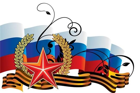 Положение районного патриотического фестиваля творчества «Сыны России»