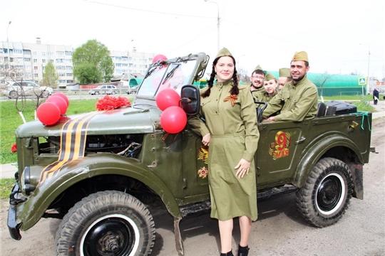 Поздравление жителей Цивильска с Днем Победы