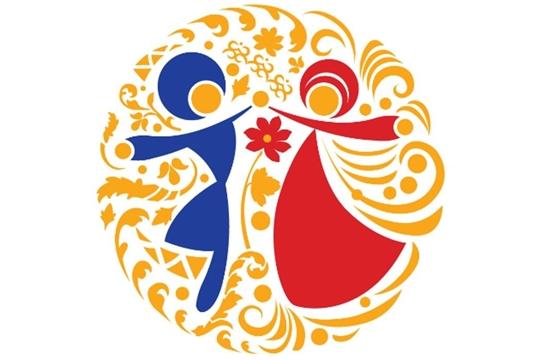 ПОЛОЖЕНИЕ Межрегионального фестиваля народного творчества « Унга шевлисем»