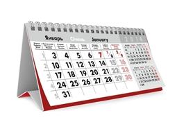 Календарь конкурсов и мероприятий