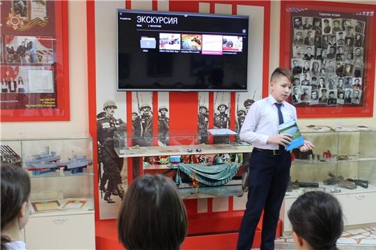 В Чебоксарских школах прошли уроки Победы