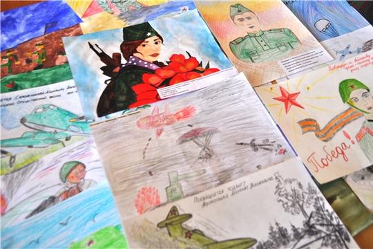 В столичной школе № 40 подведены итоги школьного этапа конкурса рисунков «Подвиги героев Великой Отечественной войны»
