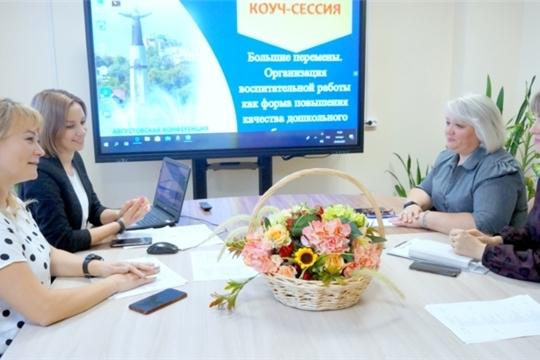 В Чебоксарах завершилась городская августовская педагогическая конференция