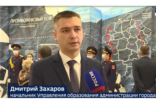 В Чувашии официально дан старт Году, посвященному строительству Сурского и Казанского оборонительных рубежей