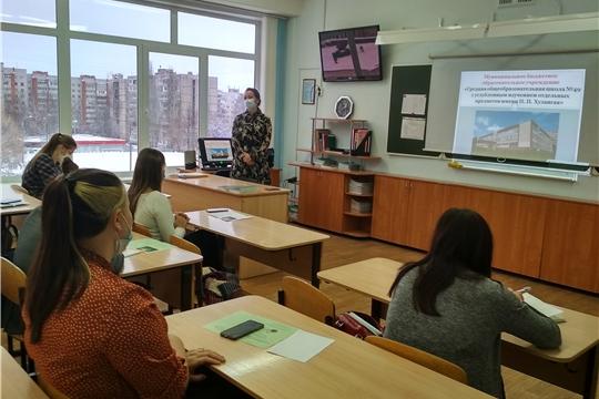 Продолжается реализация городского проекта «Школа молодого педагога»