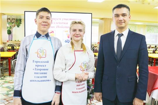 Здоровое питание глазами школьников: в столице стартовал челлендж «Завтрак с победителем»