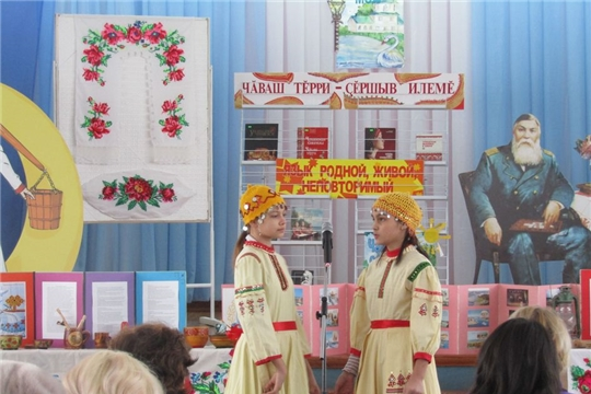 В преддверии Международного дня родного языка в школах столицы прошли тематические мероприятия