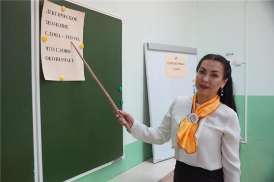 Столичные педагоги вошли в пятерку лучших на региональном этапе профессиональных конкурсов