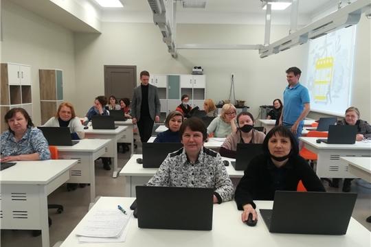 В Чебоксарах прошел практический семинар для библиотекарей столичных школ по работе в единой школьной системе электронных библиотек на базе АБИС «МАРК Cloud»