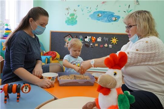Социальная роль педагога в консультационном пункте детского сада