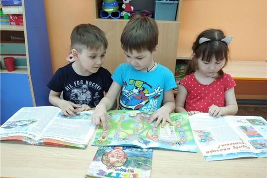 День чувашских сказок «Волшебные сказки»